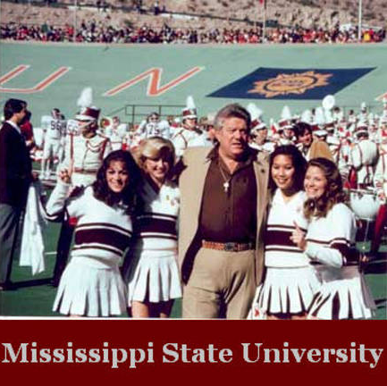 Jerry Clower MSU