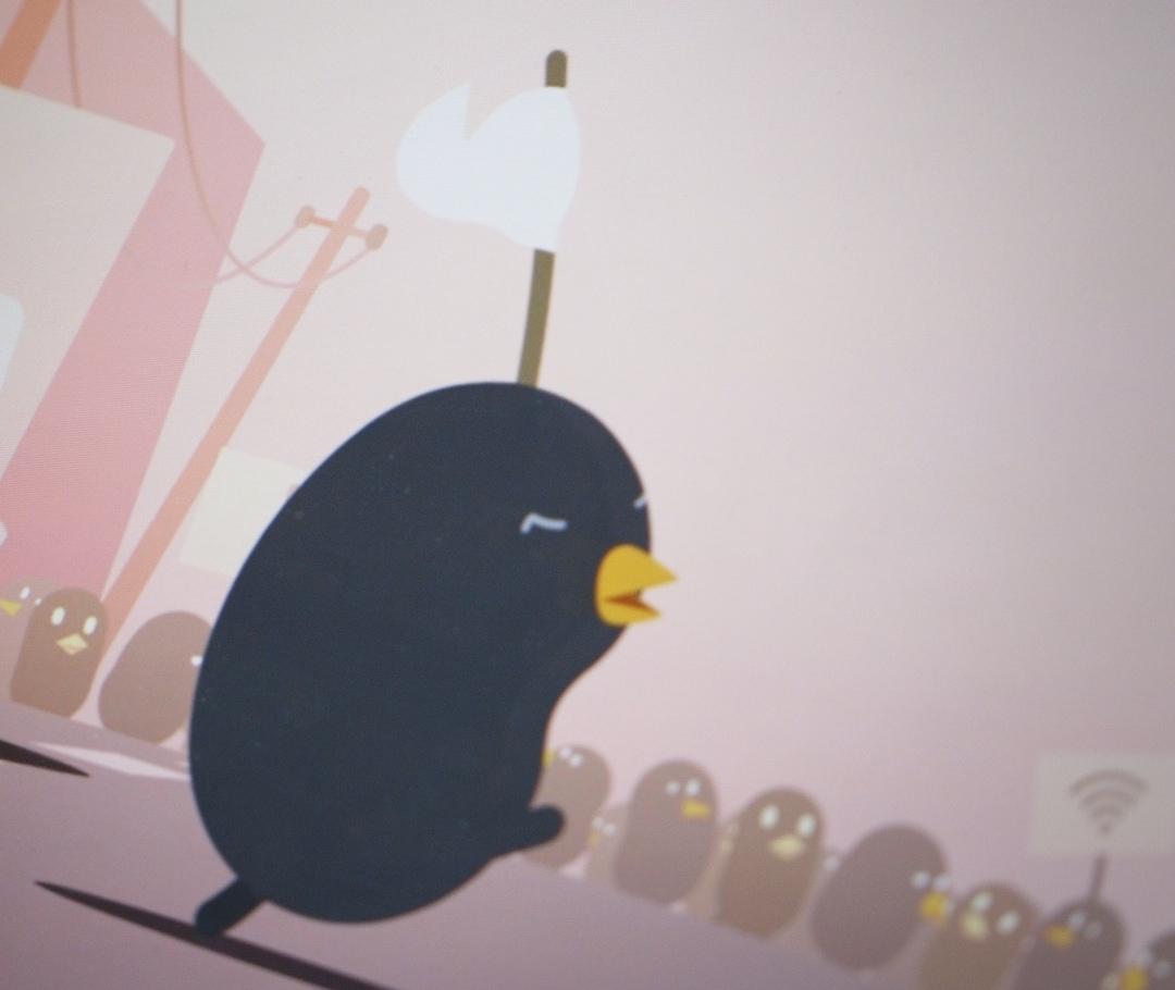 Beanbird