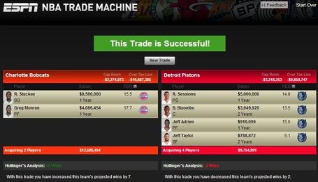 Trade1_medium