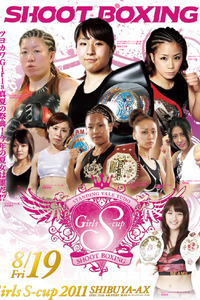2011 Shoot Boxing Girls S-Cup (Videos)