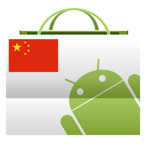 Android Market China