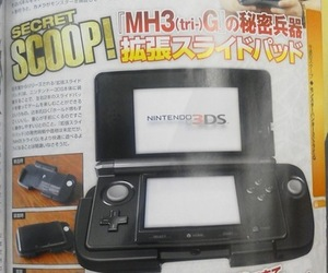Monster-hunter-3ds-peripheral_large