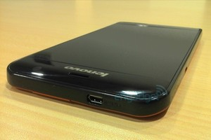 Lenovo 5-inch Android tablet
