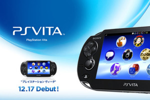 ps_vita_press_860
