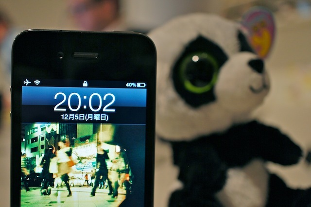 iphone panda