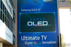 Samsung OLED TV CES