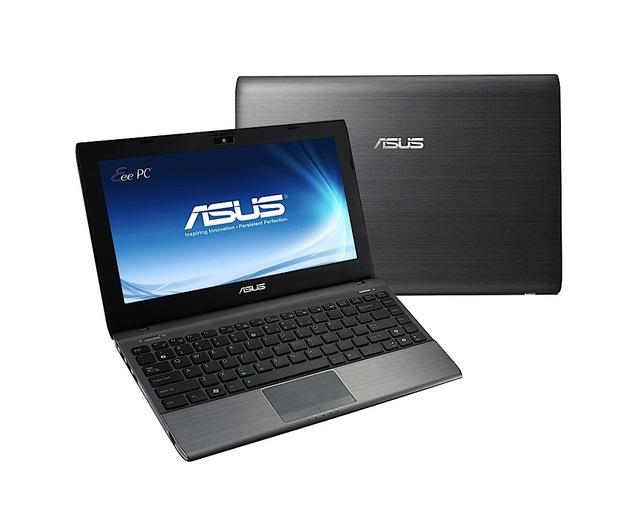 Daftar Laptop Asus Harga Murah Terbaru