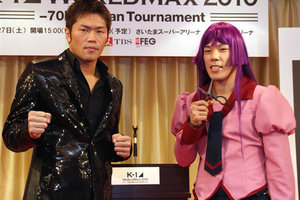 Kohi vs. Nagashima takes place in the opening round of the K-1 MAX Japan tournament on March 27th.