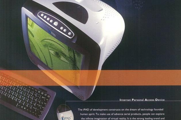 Proview iPAD leaflet