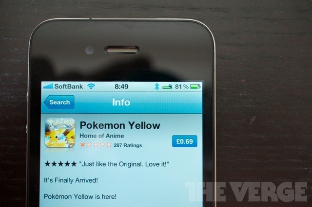 pokemon yellow ios