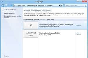 Windows 8 display languages