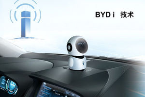 BYD Qin