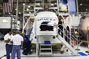 spacex dragon