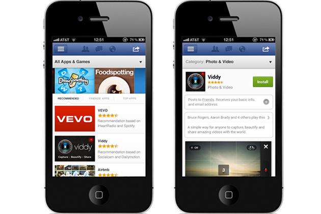 Facebook App Center iOS 640
