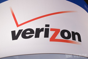 Verizon logo (STOCK)