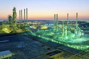 Saudi Aramco plant