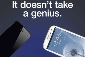 samsung no-genius ad