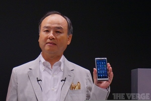 masayoshi son