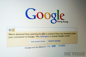 google hk stock 1020
