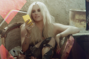 Ke$ha Lumia 920