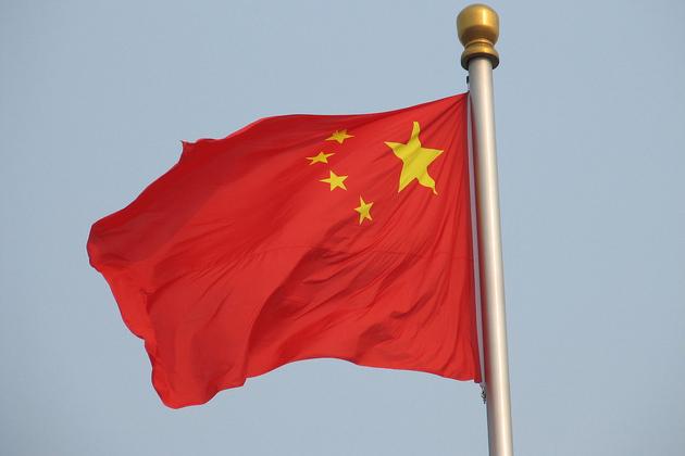 Flickr | China flag