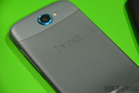 HTC One S read 560
