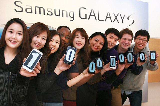 samsung galaxy s 100 million official