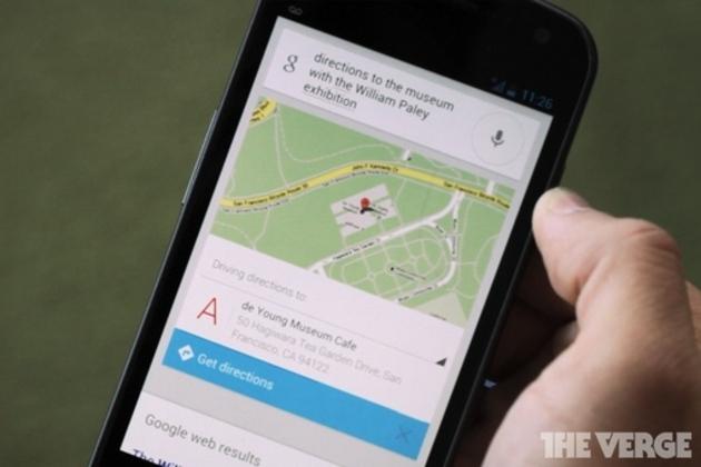Google Now widget revealed in