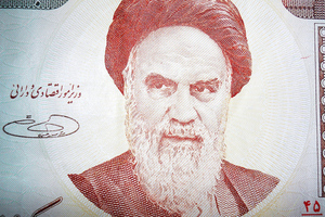 Iranian Ayatollah flickr