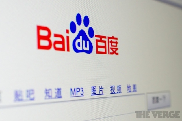 Chinese search engine Baidu
