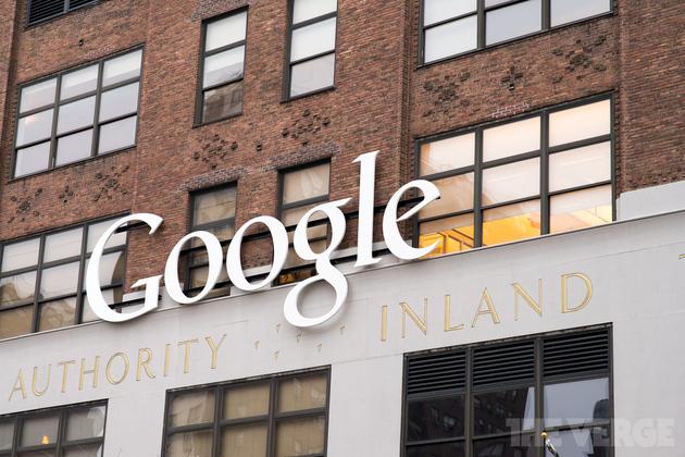 Google-logo-stock-21_2040_large