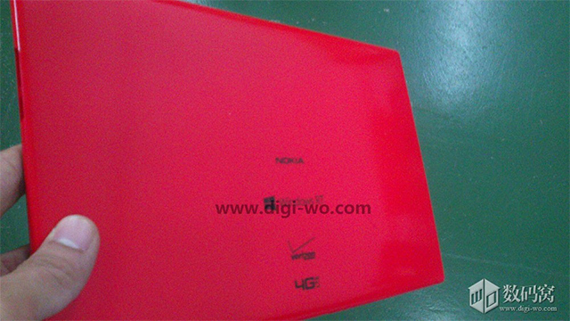 Nokia Windows RT tablet (Digiwo)