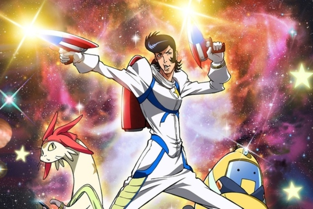 Space Dandy Icons Space Dandy is Making