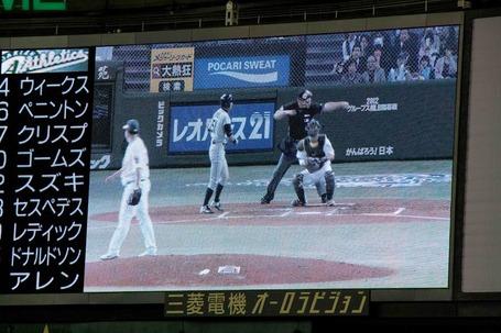 Japan_baseball_gm2-7_medium
