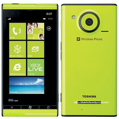 Toshiba-windows-phone-is12t_medium