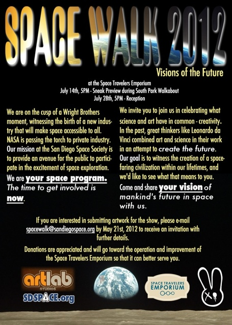 Spacewalk2012recruitment_medium