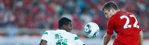 guangdong liverpool wilson preseason