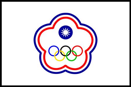 Chinese_taipei_olympic_flag__bordered__medium