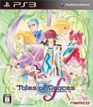 Tales-of-graces-f_medium