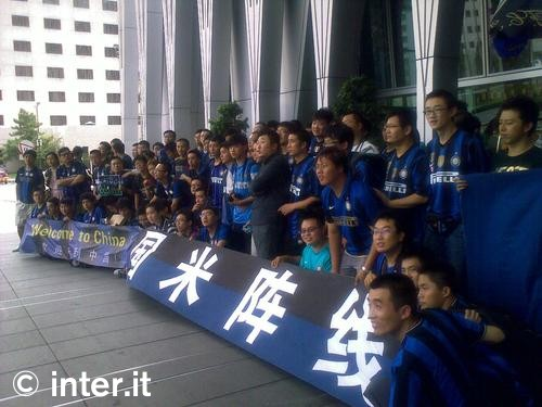 chinese inter fans