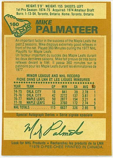 78palmateer2_medium