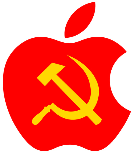 Communist_apple_medium