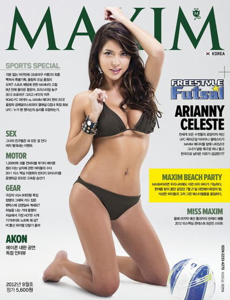 Arianny-celeste-maxim-korea-cover_medium