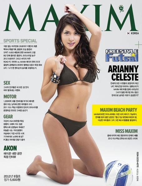 Arianny-celeste-maxim-korea-cover_medium