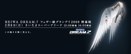 Dream73_medium