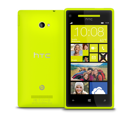 Htc-wp-8x-2v-yellow_medium