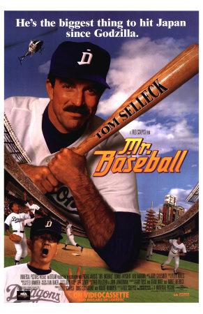 Mr-baseball_medium