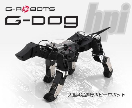 G_robots_g_dog_jpg_medium