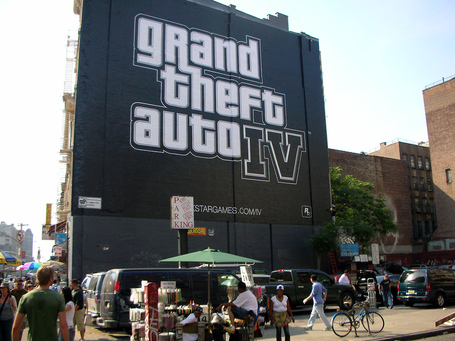 Mural_ad_gta_iv_nyc_medium