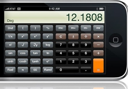 Supp_calculator20080609_medium